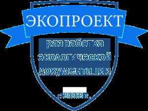 Иконка разработка проектов рекультивации с 2002 года
